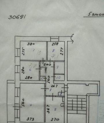 Республика Бурятия, Улан-Удэ, ул. Геологическая, 16а
